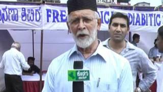(Kannada) Ahmadiyya: Medical & Diabetes Screening Camp