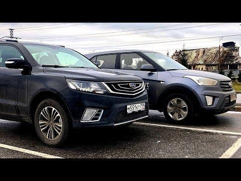 Плюсы и минусы бюджетных паркетников: Hyundai Creta Vs Geely Emgrand X7