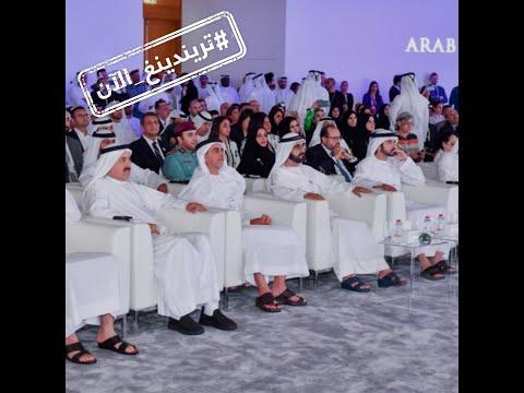 تفاعل كبير مع المنتدى الاستراتيجي العربي في دبي  - نشر قبل 1 ساعة