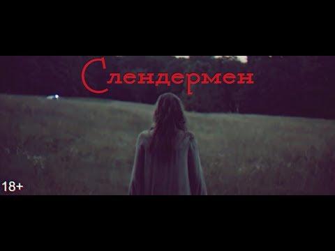 Русский трейлер фильма -