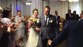 Свадьба Лесник
