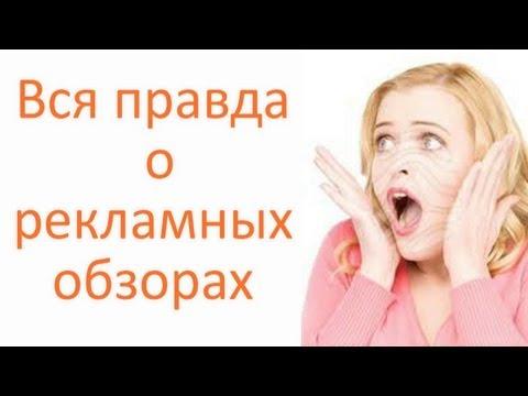 Бесплатное ТВ онлайн