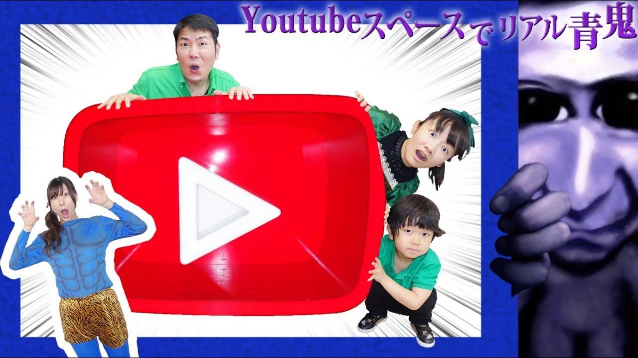 お おくん ひめ ちゃん youtube