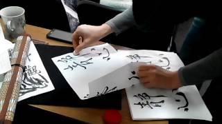 Уроки каллиграфии. Печати. Чжуань