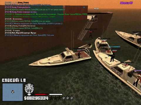 Advance RolePlay - Purple Server #8 | FBI (ГНК) - Рейд-захват корабль наркобаронов