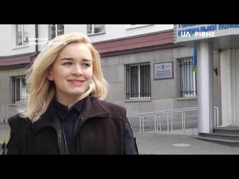 Телеканал UA: Рівне: 17.04.2019. Новини. 19:00