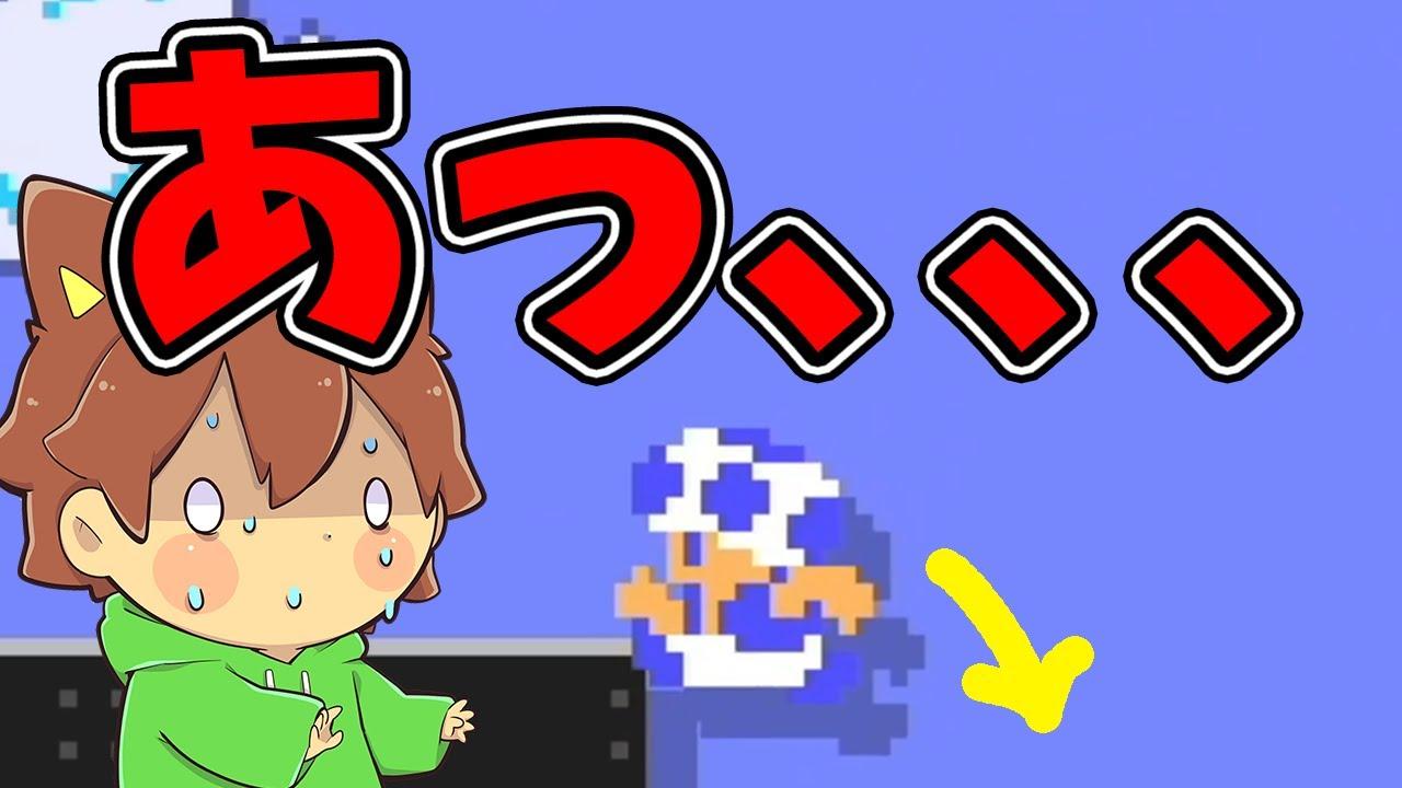 【スーパーマリオメーカー2#298】おーいその穴は悪意が無いか!?【Super Mario Maker 2】ゆっくり実況プレイ
