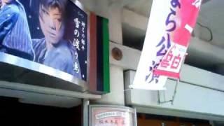 大阪歌舞伎座の早乙女太一さんの公演看板。 看板の流し目.
