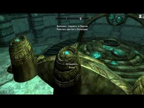 Skyrim #029 - Открытие невидимого