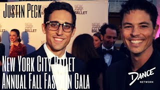 Dance Network | NYC Ballet AnnualFall Fashion Gala | Justin Peck