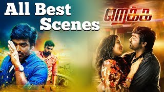 Rekka  - All Best Scenes   Vijay Sethupathi   Lakshmi Menon   D Imman