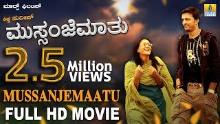 Mussanje Maatu Full HD Movie | Kiccha Sudeep, Ramya, Anu Prabhakar streaming