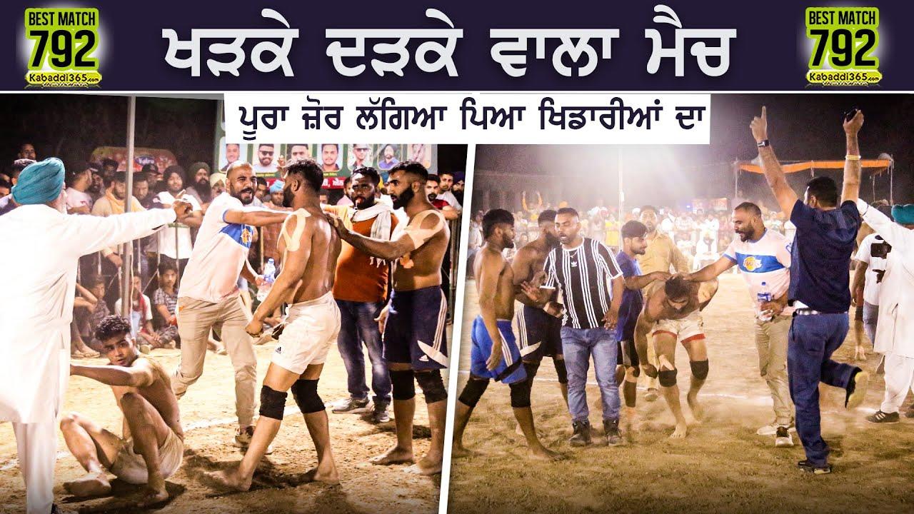 792Best Match   Dhandoli Khurd Vs Shakarpur   Lalton Kalan (Ludhiana) Kabaddi Tournament 11 Apr 2021