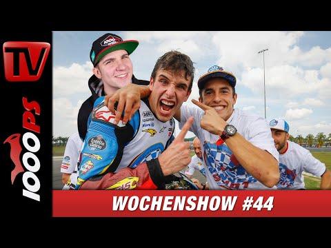 Marquez Brüder 2020 bei Repsol Honda, Motorrad Weihnachtsgeschenke und Mehr - 1000PS Wochenshow #44