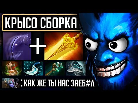 видео: ФАСТ РАДИК НА РИКИ | riki dota 2