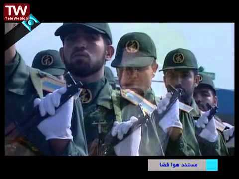 IRGC Aerospace Forces