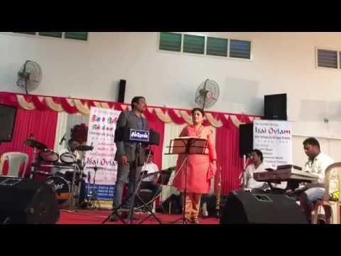 Maya nadhi - Performed by Singer Ananthu