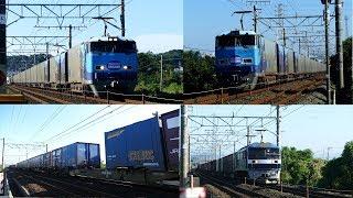 2018/08/08 JR貨物とJR東海 貨物列車大幅に乱れ 1071レスジにSRCが来た!!!