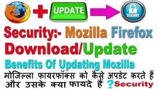 Security:Latest Mozilla Firefox Free Download/Update | Benefits Of Updating Mozilla