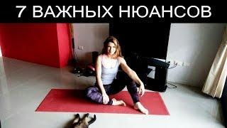 Уроки стретчинга: 7 нюансов, которые следует знать | Ксения Рысь