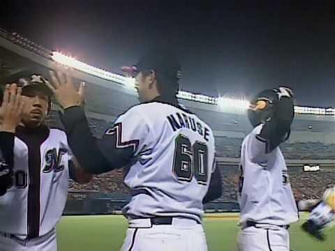 青野毅 プロ入り第1号満塁HR・第2号満塁HR - YouTube