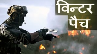 BF4 - WINTER PATCH - Playing Good So Far - HINDI Gaming