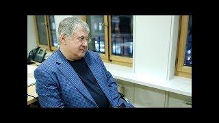Коломойский: Запад предал Украину