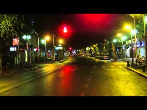 יום כיפור בתל אביב - גורדון פינת דיזנגוף בשעה 3 בבוקר. שימו לב לכביש