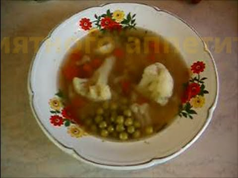 как приготовить суп из замороженной цветной капусты