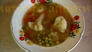 Суп из замороженной цветной капусты wlmp