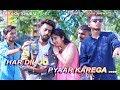 Har Dil Jo Pyar Karega - Sad Version | Unplugged | Salman Khan,Rani | Udit | ft.Suraj Shukla | R Joy