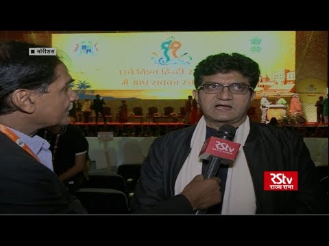 RSTV Exclusive: Prasoon Joshi speaks about the importance of preserving Hindi
