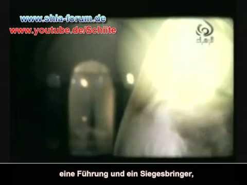 Dua'ul Faraj - [Allahumma kun li waliyyik] (Deutsche Übersetzung)