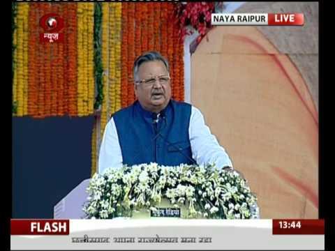 CM Dr. Raman Singh addresses Chhattisgarh's Rajyotsav 2016