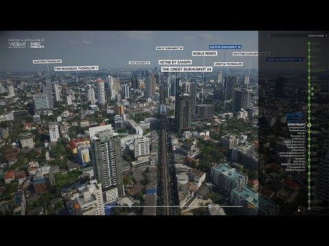 บริษัท DEC MEDIA - BANGKOK SKYDRONE (English Subtitle) - Interactive Condo Application&Touchscreen