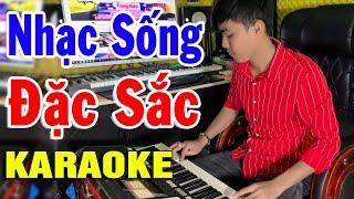 Karaoke Liên Khúc Cha Cha Cha Hòa Tấu Cực Đỉnh   Nhạc Sống Bolero Đặc Biệt   Organ Trọng Hiếu