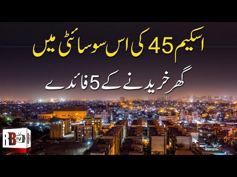 Scheme 45 Karachi: Why Barkaat Presidency is Best Housing So