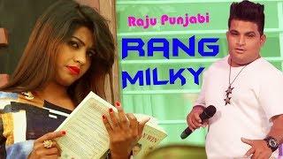 Rang Milky | Raju Punjabi, AK Jatti, Pinku Dhand, Sonika Singh, Geetu Pari | Latest Haryanvi Song