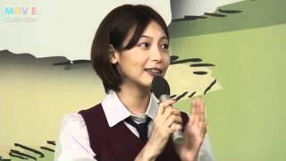 『くまのプーさん』公開記念イベント/相武紗季 (関連ニュースはこちら...
