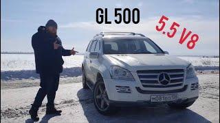 Тест-драйв Mercedes-Benz GL 500