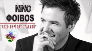 Nino - Toso Peripou S