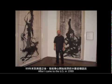 Video: Interview with Artist Qin Feng