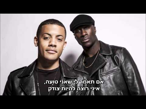Nico & Vinz - Am I Wrong מתורגם לעברית
