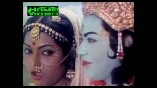 Chhada chhada mora anchala   Mathura Bijaya