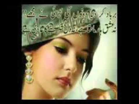 Teri Ankhon K Darya Ka Utarna Bhi Zaroori Tha Sajjad Ali Solangi Mobile 03473230015