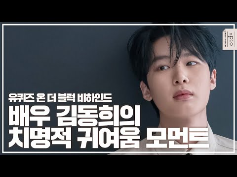 When It's At Night - OST cu Kim Sun A si Lee Dong Gun from YouTube · Duration:  6 minutes 30 seconds