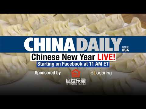 Get ready for China Daily USA's Chinese New Year live stream event