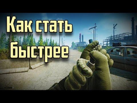 Обзор всех стимуляторов: выбираем лучший Escape From Tarkov
