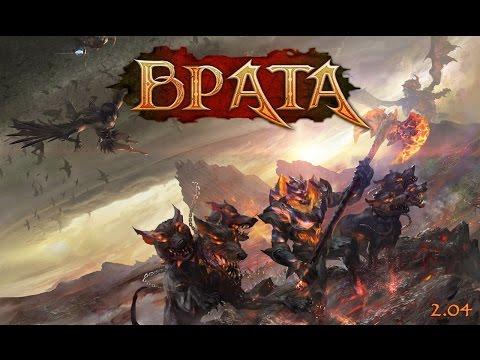 MMORPG – Список 273 онлайн игр на 2016-2017 год