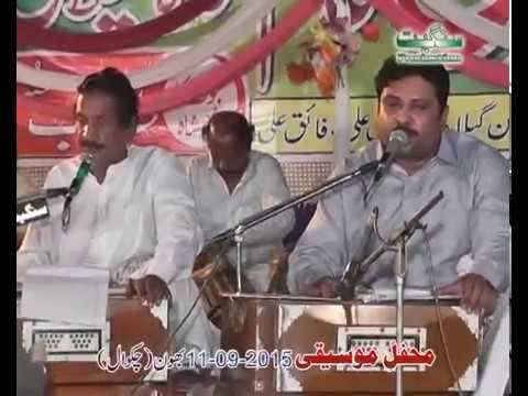 Kal Awan Jo Haiya | Talib Hussain Dard and Imran Talib | Mela Bhoun Chakwal 2015